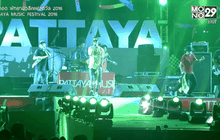 Pattaya Festival Music International 2016|18-03-59|(3/4)