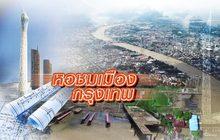 หอชมเมืองกรุงเทพ