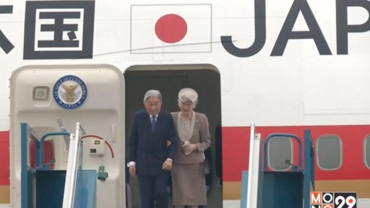 จักรพรรดิญี่ปุ่นเสด็จฯ เยือนเวียดนาม-ไทย