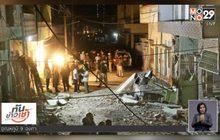 แก๊สระเบิดกลางงานแต่งที่อินเดีย ตายเกือบ 20