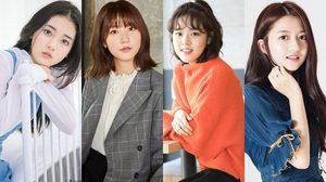 เฟรชชี่หน้าใส 4 นักแสดงเกาหลี ได้รับการตอบรับเข้าเรียนมหาวิทยาลัย ปี 2019