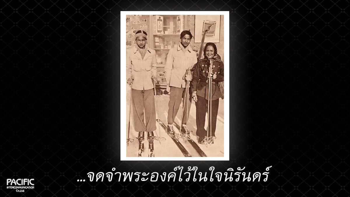 73 วัน ก่อนการกราบลา - บันทึกไทยบันทึกพระชนชีพ