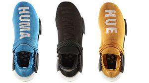 ไม่สงสารเงินในกระเป๋าเลย!! adidas NMD Human Race x Pharrell Williams มาทีเดียว 5 สี