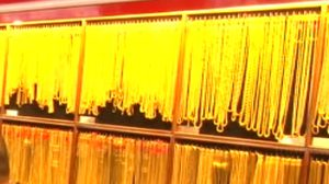 ราคาทอง เปิดตลาดวันนี้คงที่