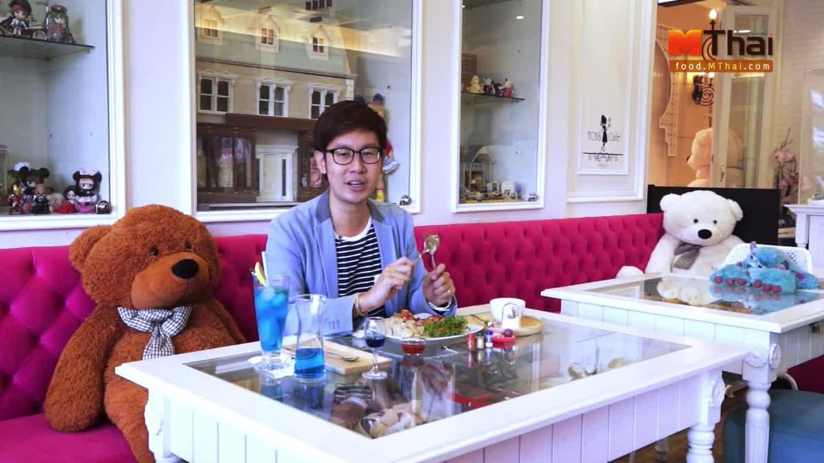Toys Cafe' Bangkok by Dawin คลังตุ๊กตาขนาดย่อมที่ Cystal park