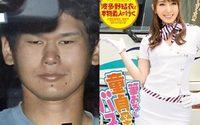 ชาวโซเชียลแฉ ไอ้โรคจิต แทงไอดอลสาว Mayu Tomita เคยเล่นหนังโป๊ AV มาก่อน