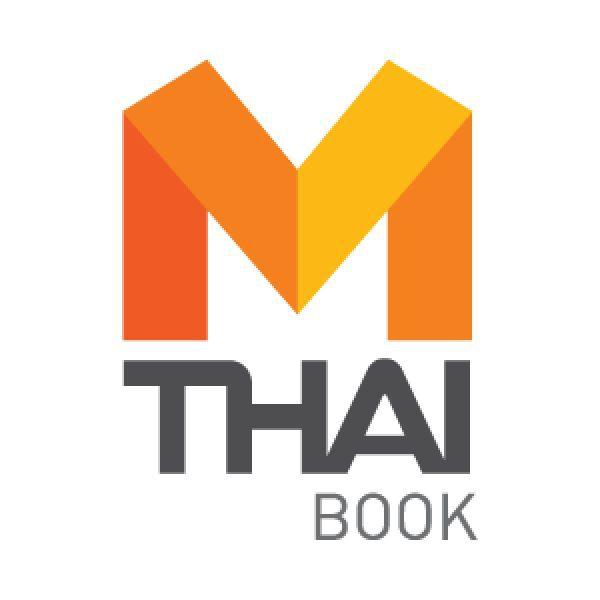 Mthai Book