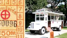 ย้อนชม! รถเมล์นายเลิศ หรือ รถเมล์ขาว รถประจำทางสายแรกของไทย