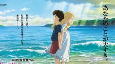 อดีตโปรดิวเซอร์ Studio Ghibli กล่าวขอโทษกรณีเหยียดเพศในบทสัมภาษณ์