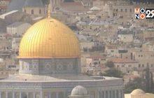 เหตุใด เยรูซาเลม จึงเป็นพื้นที่พิพาทของโลก