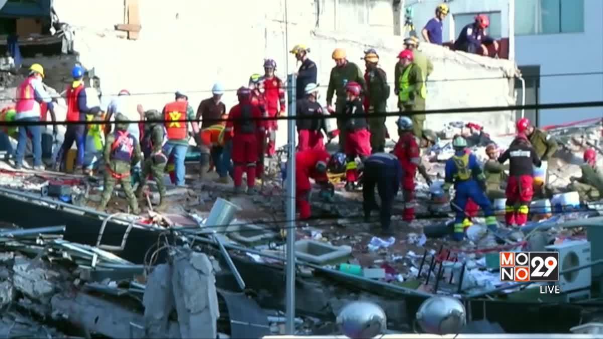 แผ่นดินไหวซ้ำที่เม็กซิโก ขนาด 6.2