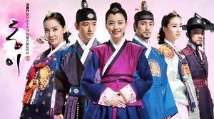 ซีรีส์เกาหลี Dong Yi (ทงอี จอมนางคู่บัลลังก์)