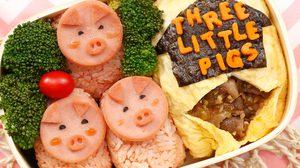 ข้าวลูกหมูสามตัว ข้าวกล่องน่ารักของลูกหนูตัวน้อย
