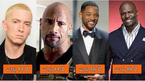 เทียบอายุดารา 13 คู่ หนุ่ม Hollywood อายุเท่ากันแต่สภาพหน้าห่างไกลกันมาก