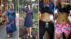 น้ำหนักลง ลดทุกส่วน!! เปลี่ยนสาวหุ่นหมีให้กลายเป็นผู้หญิงเอว S ภายใน 3 เดือน