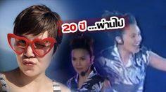 ใครจะแทนเธอได้..!? ทาทา ยัง สาวน้อยมหัศจรรย์ ในเอเชียนเกมส์ ครั้งที่ 13