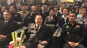 """พล.อ.ประวิตร เป็นประธานเปิดงาน """"ใต้ร่มพระบารมีสดุดีจอมทัพไทย"""""""