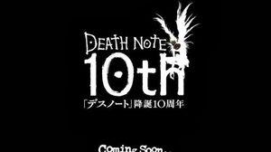 Death Note ประกาศนับถอยหลังแล้ว!!