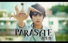 Parasyte ปรสิต เพื่อนรักเขมือบโลก (ภาค 1)