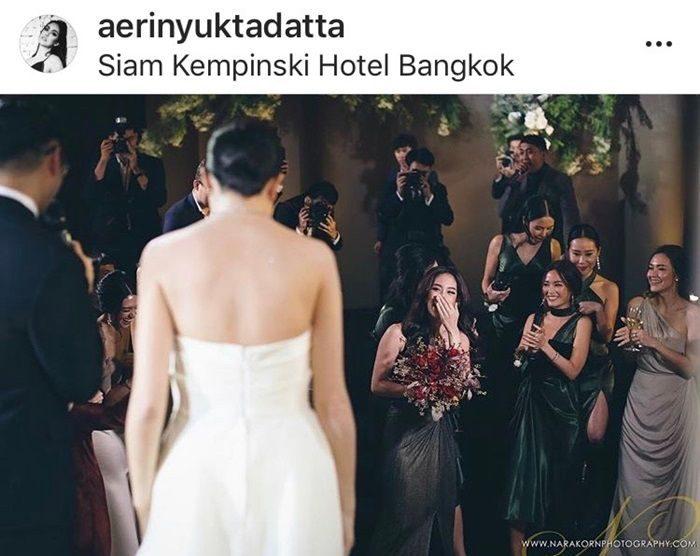 แอริน ยุกตะทัต ได้ช่อดอกไม้งานแต่ง เนม-ป้อ