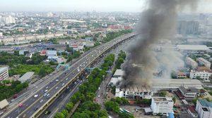 ไฟไหม้โรงพิมพ์หนังสือพิมพ์ 'บ้านเมือง' เร่งควบคุมเพลิง