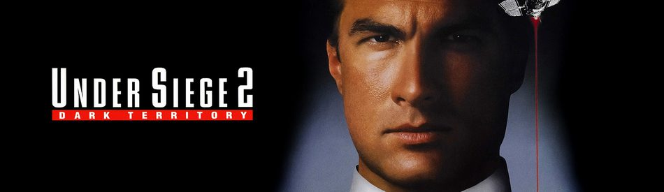 Under Siege 2: Dark Territory ยุทธการยึดด่วนนรก