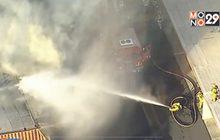 ไฟไหม้อาคารที่พักในลอสแองเจลิส