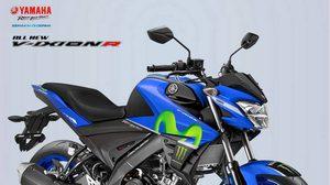 2017 Yamaha V-Ixion R กับเรนเดอร์ที่ได้แรงบันดาลใจจาก Moto GP