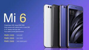 เปิดตัว Xiaomi Mi 6 ชูจุดเด่น RAM 6GB กล้องหลังเลนส์คู่ พร้อมระบบสแกนลายนิ้วมือสุดล้ำ