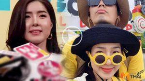 จียอน เขิน ฮั่น บอกรักทุกวัน รับเต็มปากเป็นคนติดแฟน 2019