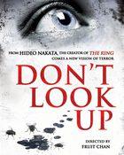 Don?t Look Up ตอกโลงแช่ง