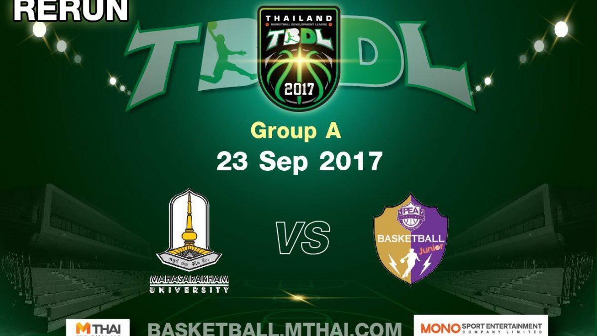 การเเข่งขันบาสเกตบอล TBDL2017 : ม.มหาสารคาม VS PEA Junior ( 23 Sep 2017 )