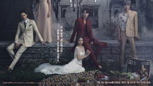เรื่องย่อซีรีส์เกาหลี Bride of the Water God 2017