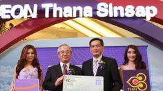 อิออนและการบินไทย จัดโปรฯให้คุณบินคุ้มกว่าใคร