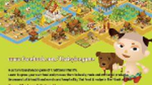 Thai Spice เกมส์เฟซบุ๊คสร้างเมือง สุดจัดจ้านวัฒนธรรมไทย