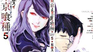มังงะแห่งการเริ่มต้นใหม่ จากผู้เขียน Tokyo Ghoul!?