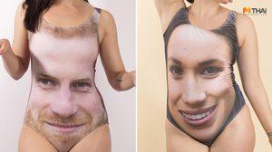 แฟชั่น ราชวงศ์อังกฤษ !! เราจะมี เจ้าชายแฮรี่ กับ เมแกน มาร์เคิล อยู่ข้างกายทุกวัน