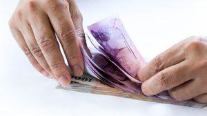 ดวงการเงิน 12 ราศี ประจำเดือนกันยายน 2559 โดย อ.คฑา ชินบัญชร