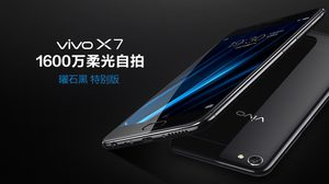 Vivo X7 สีใหม่ Obsidian Black เตรียมวางขายปลายเดือนกันยายนนี้