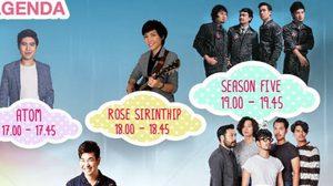 ประกาศผลผู้ได้รับบัตรคอนเสิร์ต Season of Love Song 6.1