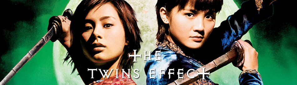 The Twins Effect คู่พายุฟัด