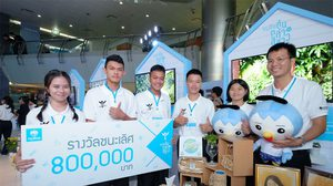 """ทีมปอดบำบัด จาก ร.ร.รัฐราษฎร์อุปถัมภ์ คว้ารางวัล """"กรุงไทย ต้นกล้าสีขาว"""" ปีที่ 11"""