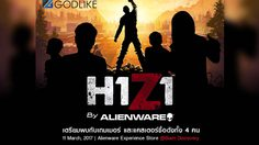 H1Z1 Protect zbing z. By Alienware