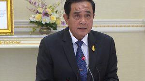 นายกฯ ตั้ง 6 คำถาม ฝากถึงคนไทย เหตุหลายคนอ้างปชช.เรียกร้องหลายเรื่อง