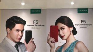 Oppo ปล่อยโปสเตอร์ Oppo F5 ที่ประเทศฟิลิปปินส์ เตรียมเปิดตัวเดือนตุลาคมนี้