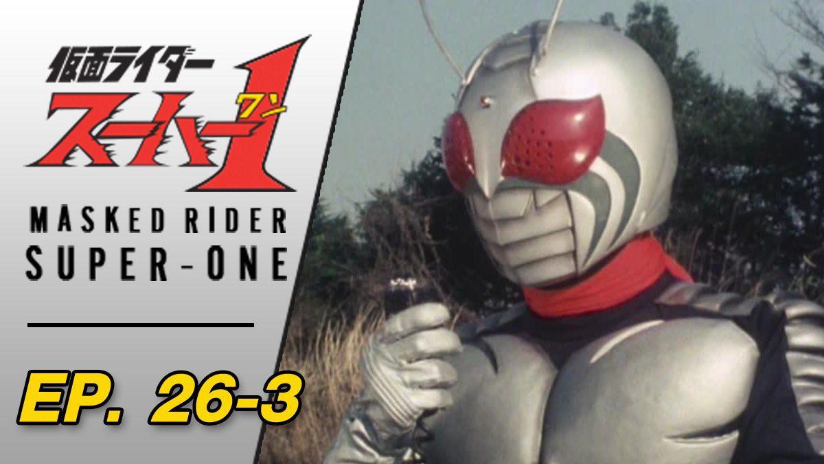 Masked Rider Super One ตอนที่ 26-3