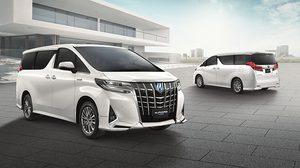 ที่สุดของยนตรกรรมระดับผู้นำ Toyota Alphard 3.5VIP,  2.5 Hybrid เเละ Vellfire 2.5 รุ่นปรับโฉม 2018
