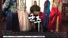 เรื่องย่อซีรีส์เกาหลี Ruler: Master of the Mask