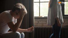 ผู้หญิงเรียนรู้ไว้! ขั้นตอนการหย่า ต้องทำอย่างไร เมื่อชีวิตคู่พังไม่เป็นท่า?