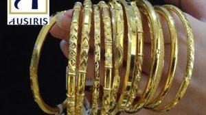 Ausiris ระบุราคาทองคำวันนี้ปรับขึ้น 50 บ.